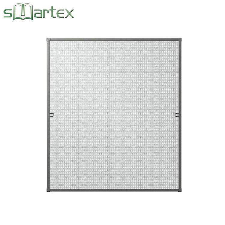Smartex Array image317